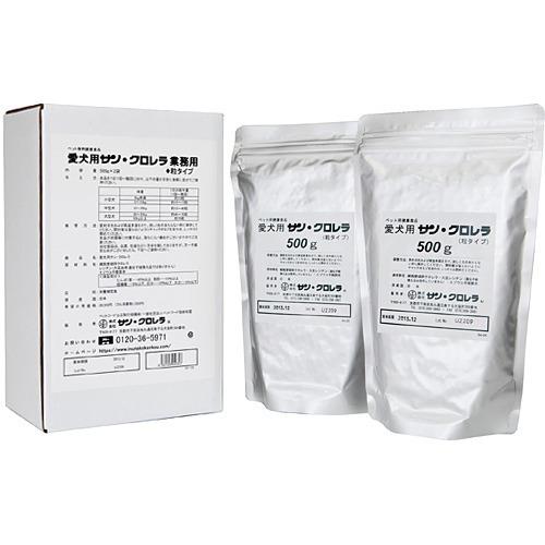 愛犬用 サン・クロレラ 業務用 粒タイプ 500g*2袋(代引不可)