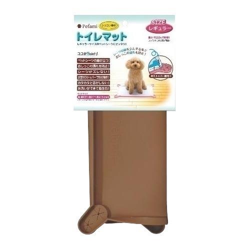 トイレマット レギュラーサイズ ブラウン TIM-03R.PF/BR ターキー【ポイント10倍】