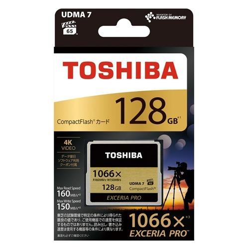 東芝 コンパクトフラッシュカード EXCERIA PRO CF-AX128G(1コ入)(代引不可)