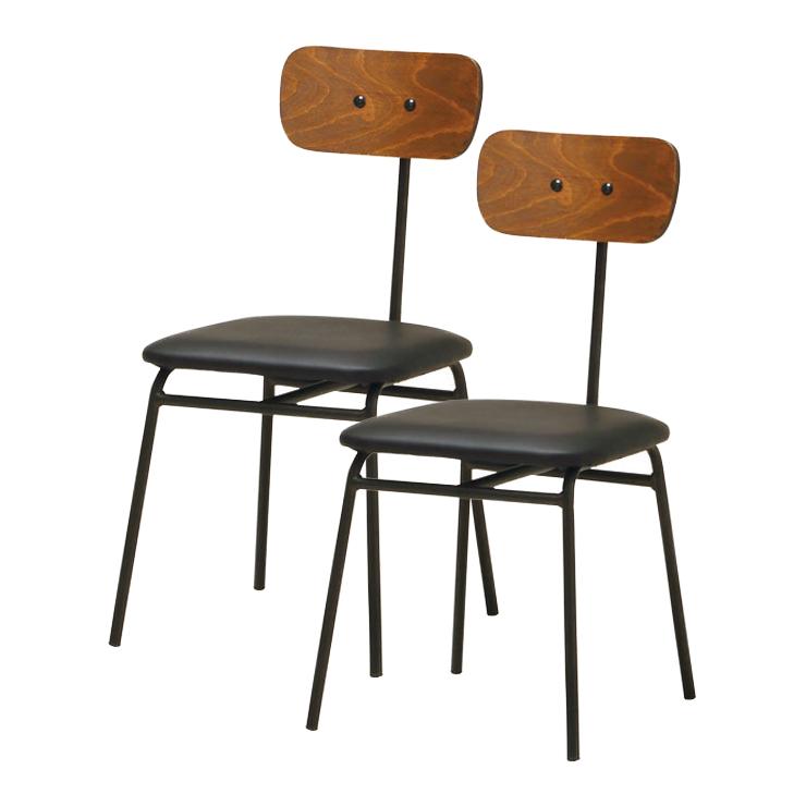 エヴァンス チェアEVS-CV1 2個組 ダイニングチェア 椅子 イス カフェチェア 食卓イス インダストリアル(代引不可)【送料無料】