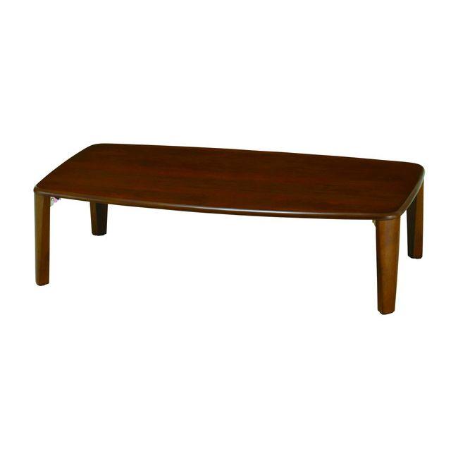 フォールディングローテーブル LT-F1200 折り畳み 折畳 ローテーブル テーブル センターテーブル 机 テーブル タモ材 折れ脚(代引不可)【送料無料】【inte_D1806】