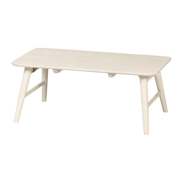 フォールディングテーブル 幅80cm 奥行48cm 高さ32cm ホワイトウォッシュ 折りたたみ ローテーブル センターテーブル(代引不可)【送料無料】