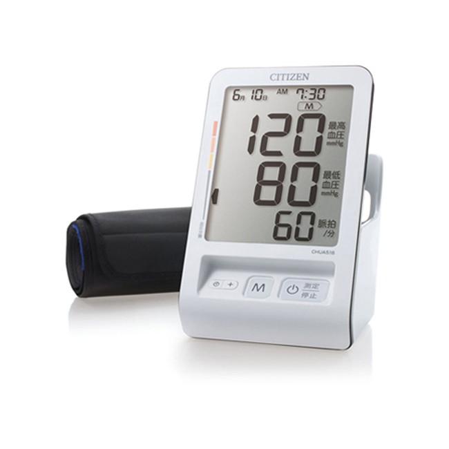 シチズン上腕式血圧計 ハードカフ CHUA-516 血圧計【送料無料】