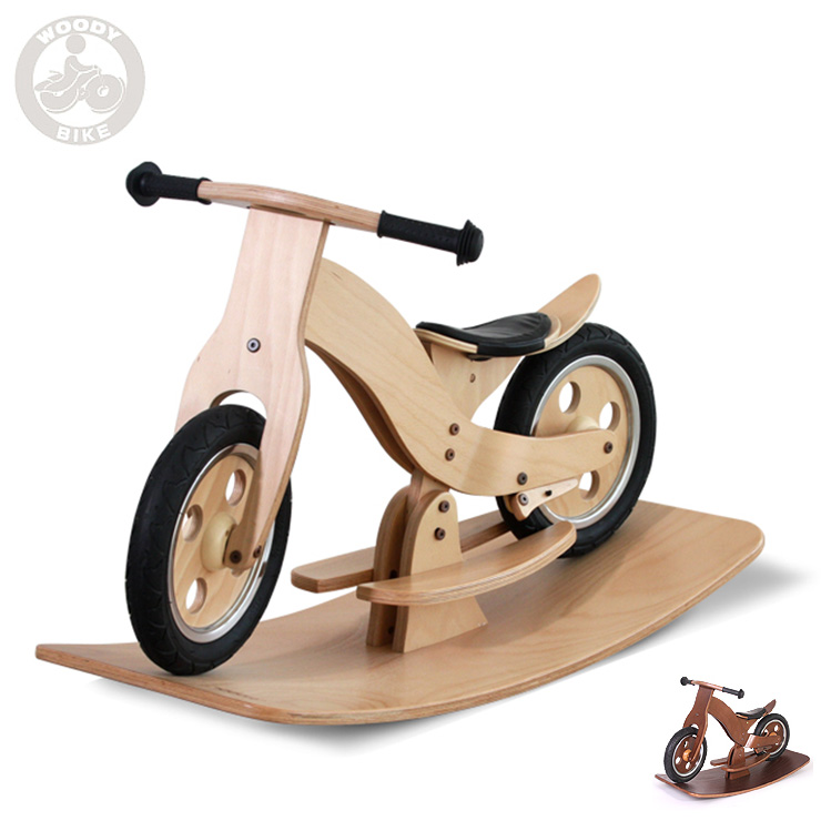 HOPPL ウッディバイク ロッキングボードセット ナチュラル ウォールナット 自転車 三輪車 小さい 小さめ コンパクト(代引不可)【送料無料】