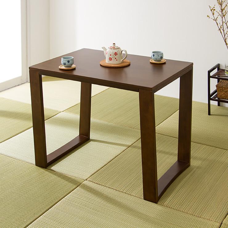 クロシオ 楽RAKU ダイニングテーブル(代引不可)【送料無料】