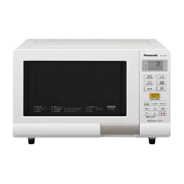 パナソニック オーブンレンジ NE-T15A1-W ホワイト 電子レンジ ヘルツフリー(代引不可)【送料無料】
