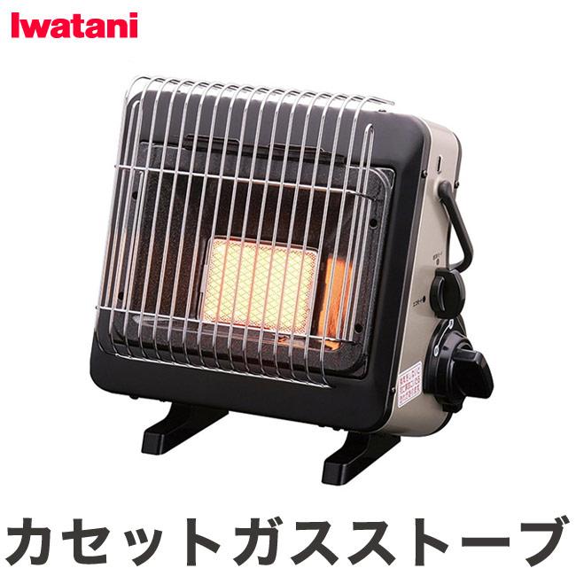 イワタニ カセットガスストーブ マイ暖 CB CGS PTB 室内用 小型 ガスヒーター 暖房送料無料35cRL4jAq