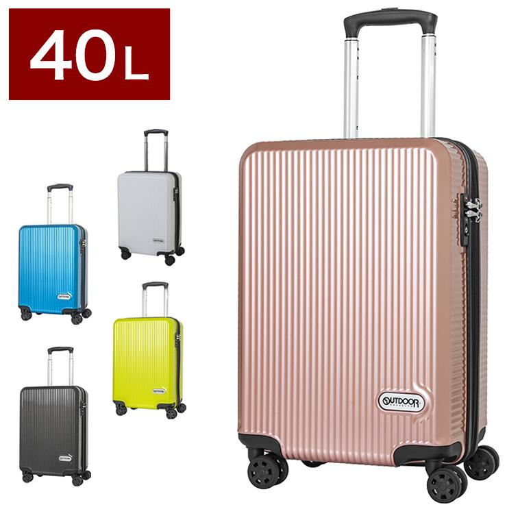 OUTDOOR アウトドア スーツケース 機内持込 40L キャリーケース キャリーバッグ 海外旅行 大容量 拡張式 旅行バッグ OD-0808-50【送料無料】