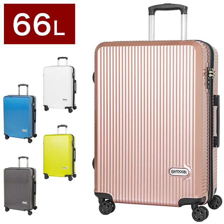 OUTDOOR アウトドア スーツケース 66L キャリーケース キャリーバッグ 海外旅行 大容量 拡張式 旅行バッグ OD-0808-60【送料無料】
