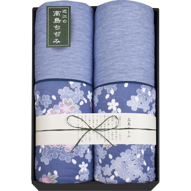 素材の匠 近江高島ちぢみ肌ふとん2P 布団 WAT-20003S(代引不可)