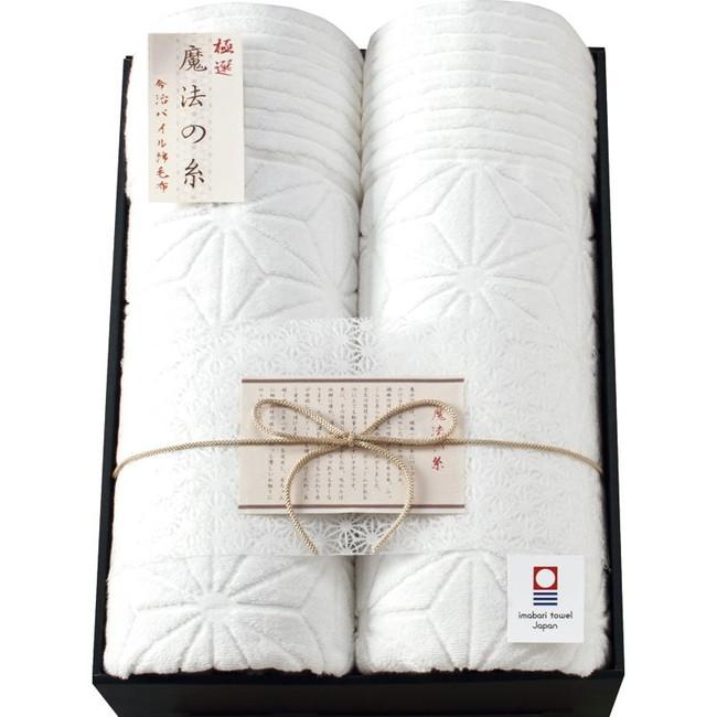 極選 魔法の糸 今治製パイル綿毛布2P 毛布 AI-20020(代引不可)