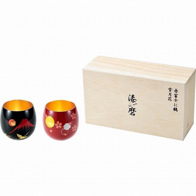 円(madoka)お猪口ペアセット(木箱入) 漆磨(代引不可)