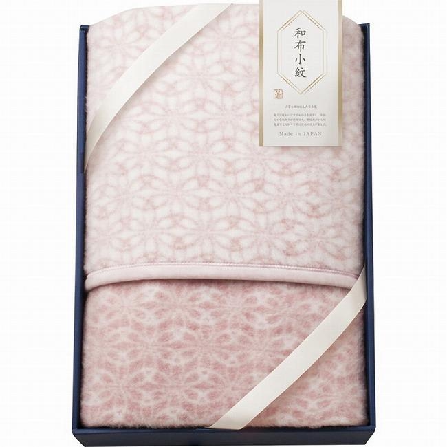 アクリル毛布(毛羽部分)・ポリッシャー加工 和布小紋 ピンク(代引不可)【送料無料】