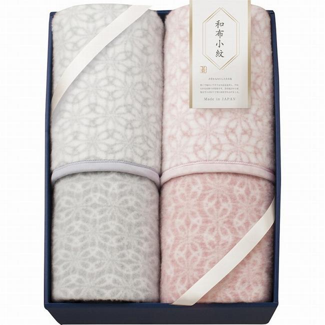 アクリル毛布(毛羽部分)・ポリッシャー加工2P 和布小紋(代引不可)【送料無料】