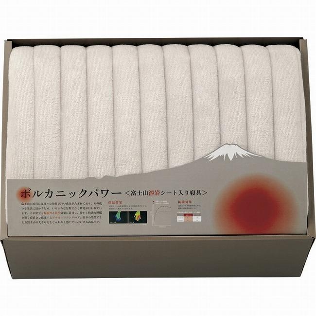 富士山溶岩シート入り敷パット ボルカニックパワー(代引不可)【送料無料】