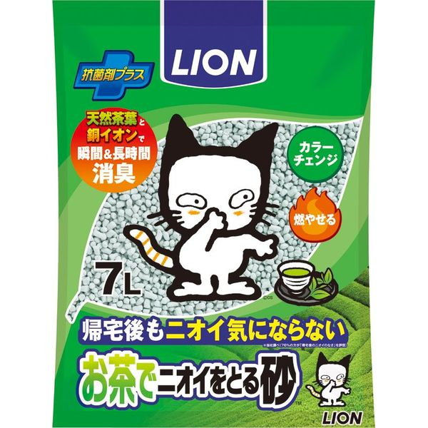 ライオン商事 ペットキレイ お茶でニオイをとる砂 7L【ポイント10倍】