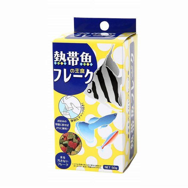 イトスイ イトスイ 熱帯魚の主食フレーク 50g【ポイント10倍】