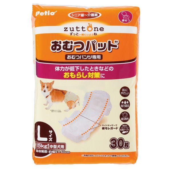 ヤマヒサ 老犬介護用 おむつパッドK L【ポイント10倍】