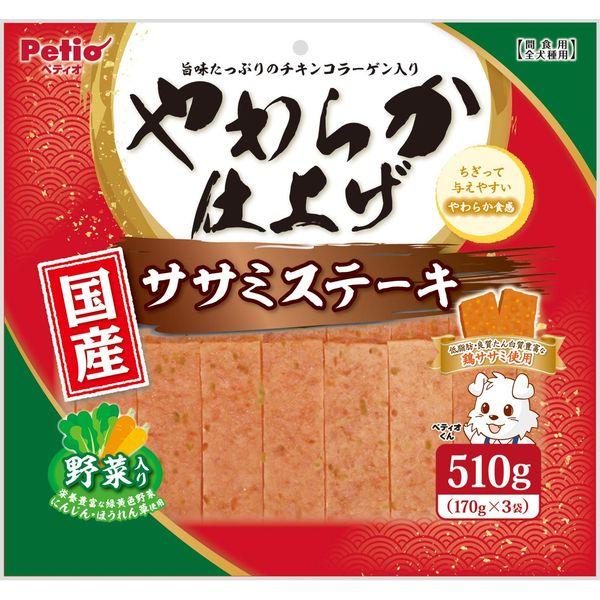 ヤマヒサ 国産柔らか仕上ササミステーキ野菜510g【ポイント10倍】