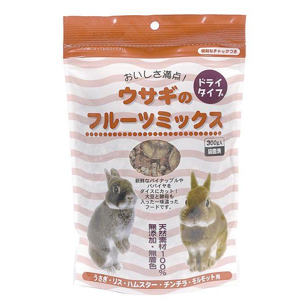 アラタ アラタ ウサギのフルーツミックス 300g【ポイント10倍】