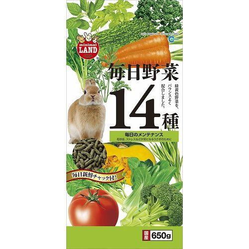マルカン 毎日野菜14種 650g ML-31【ポイント10倍】