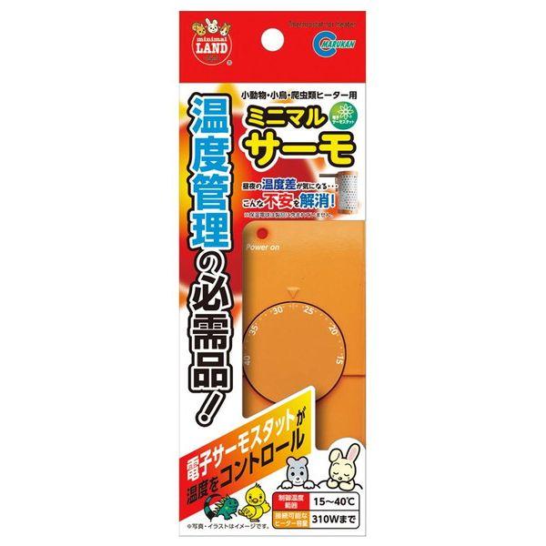 マルカン HD-1 ミニマルサーモ【ポイント10倍】