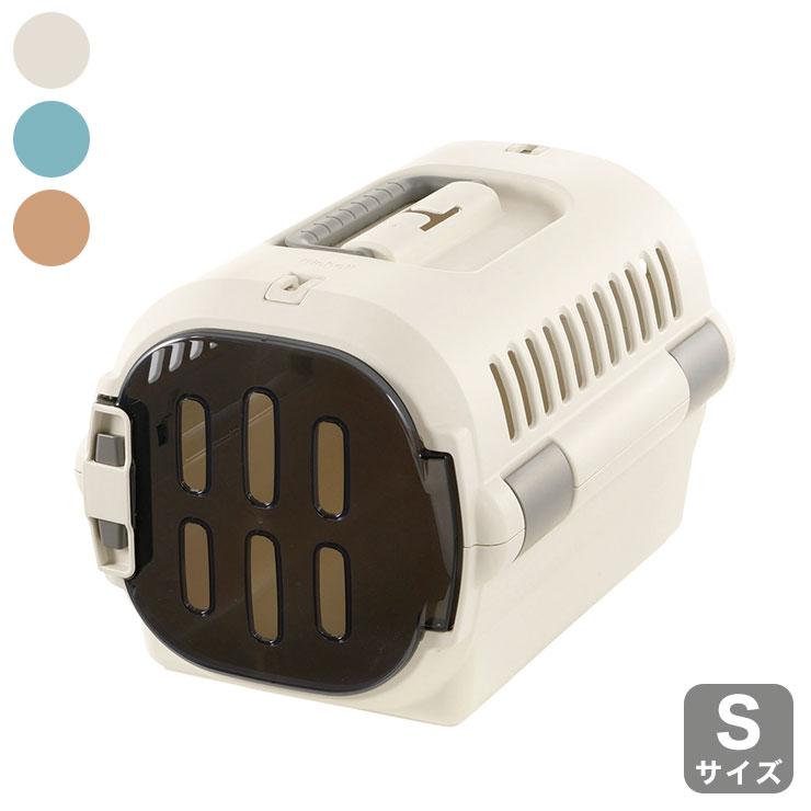 送料無料 リッチェル キャンピングキャリー Sサイズ 超小型犬 猫 うさぎ用 好評受付中 ペット バッグ 希望者のみラッピング無料 ピンク ブラウン ケース キャリー