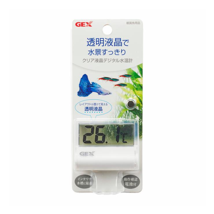 ジェックス クリア液晶デジタル水温計 ペット用品 熱帯魚 スーパーSALE セール期間限定 アクアリウム用品 保温 新発売 保冷器具