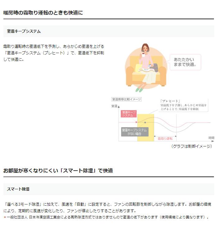 三菱 ルームエアコン MSZ-S2819-W パウダースノウ 三菱電機(MITSUBISHI) 霧ヶ峰 Sシリーズ 冷暖房 10畳用 エアコン【ポイント10倍】