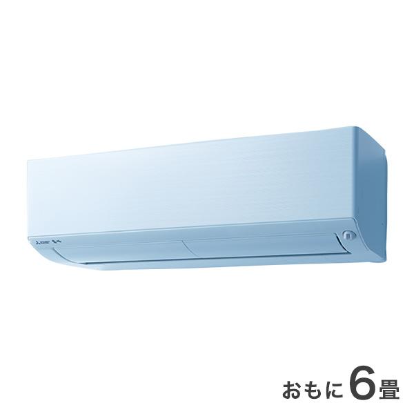 三菱 ルームエアコン MSZ-XD2220-W 設置工事不可【送料無料】【S1】