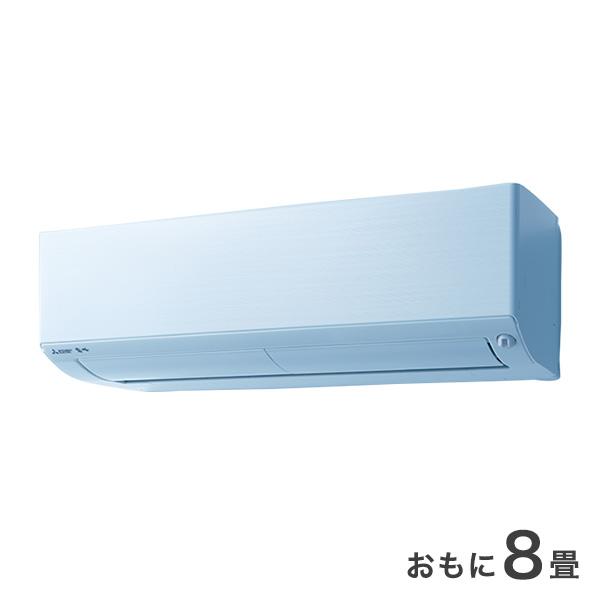 三菱 ルームエアコン MSZ-XD2520-W 設置工事不可【送料無料】(代引不可)