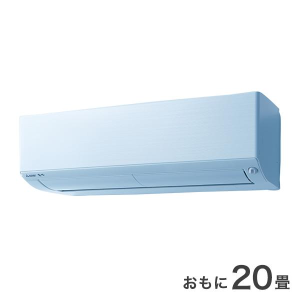 三菱 ルームエアコン MSZ-XD6320S-W 設置工事不可【送料無料】【S1】