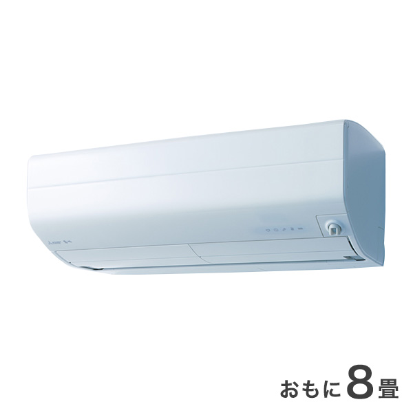 三菱 ルームエアコン MSZ-ZD2520-W 設置工事不可【送料無料】(代引不可)【S1】