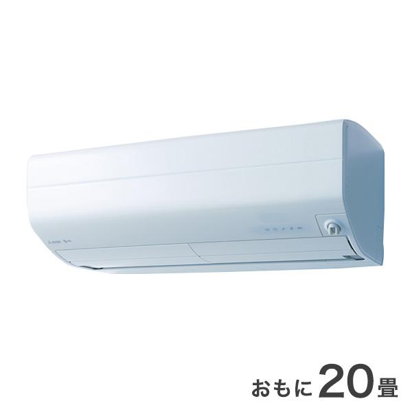 三菱 ルームエアコン MSZ-ZD6320S-W 設置工事不可【送料無料】(代引不可)【S1】