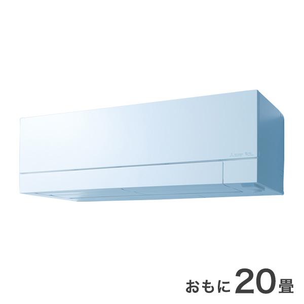 三菱 ルームエアコン MSZ-FD6320S-W【送料無料】