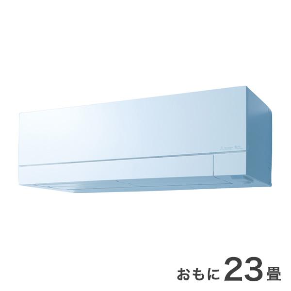 三菱 ルームエアコン MSZ-FD7120S-W 設置工事不可【送料無料】【S1】