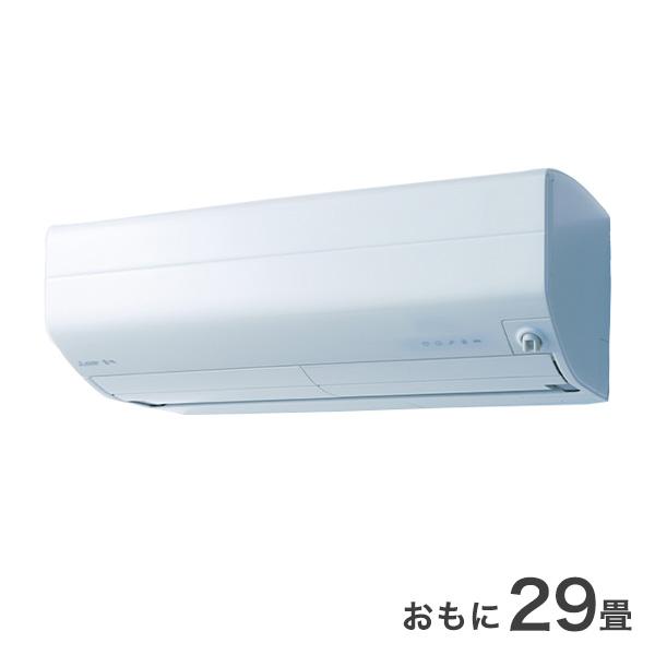 三菱 ルームエアコン MSZ-ZW9020S-W ホワイト 冷暖房 主に29畳 設置工事不可【送料無料】【S1】