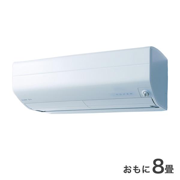 三菱 ルームエアコン MSZ-ZW2520-W ホワイト 冷暖房 主に8畳 設置工事不可【送料無料】【S1】