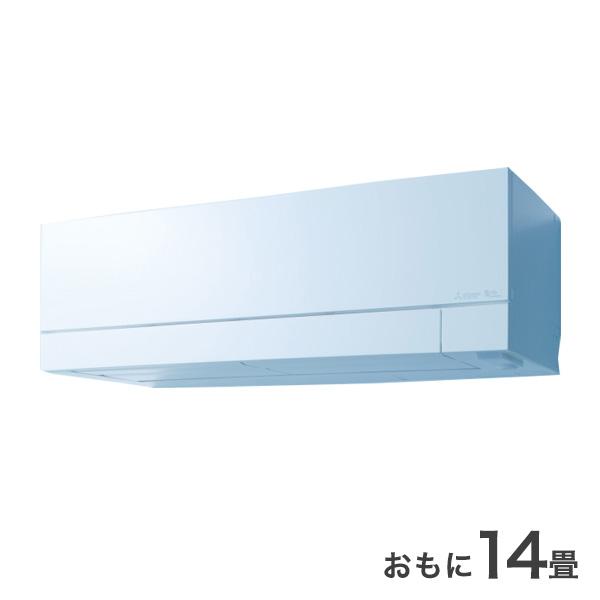 三菱 ルームエアコン MSZ-FZ4020S-W ホワイト 冷暖房 主に14畳 設置工事不可【送料無料】【S1】