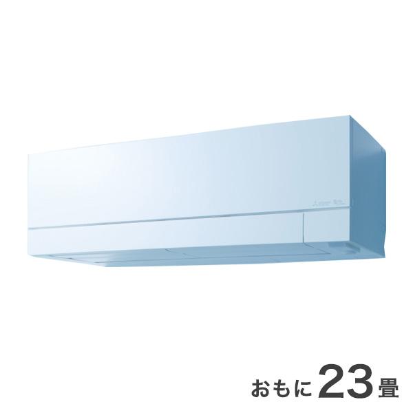 三菱 ルームエアコン MSZ-FZ7120S-W ホワイト 冷暖房 主に23畳 設置工事不可【送料無料】【S1】