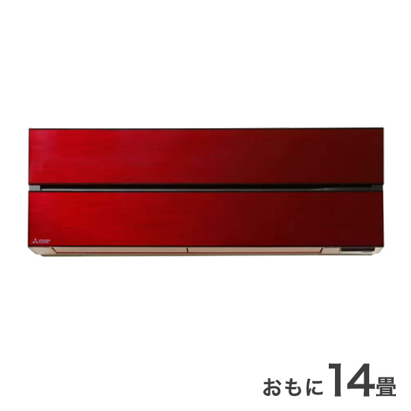三菱 ルームエアコン MSZ-FL4020S-R レッド 冷暖房 主に14畳【送料無料】【S1】