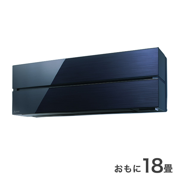 三菱 ルームエアコン MSZ-FL5620SK ブラック 冷暖房 主に18畳【送料無料】(代引不可)【S1】