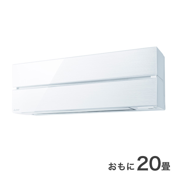 三菱 ルームエアコン MSZ-FL6320S-W ホワイト 冷暖房 主に20畳 設置工事不可【送料無料】(代引不可)【S1】