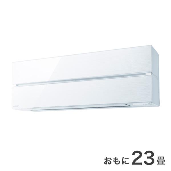 三菱 ルームエアコン MSZ-FL7120S-W ホワイト 冷暖房 主に23畳 設置工事不可【送料無料】【S1】