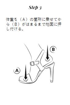 ヒール付け替え可能サンダル 婦人靴Black Velours Stiletto 10cm ブラック 41 28cm相当Mime et moi ミミ・エ・モイuOwkXiTPZ