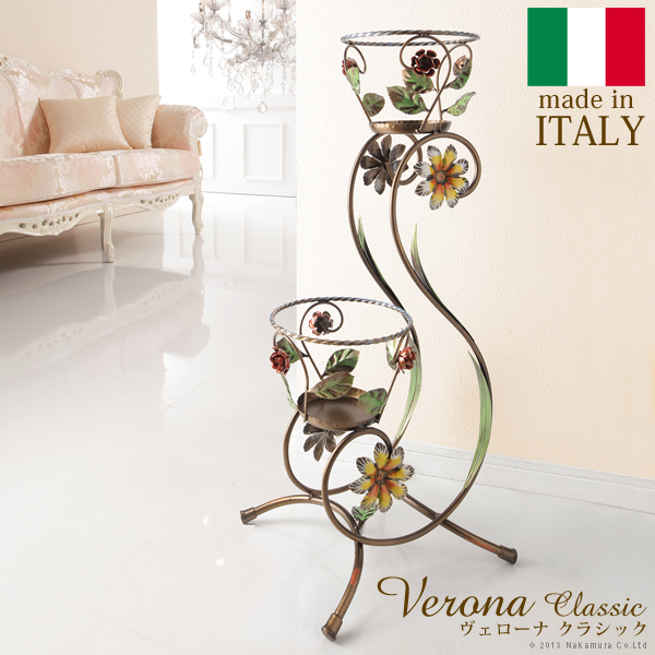 ヴェローナアクセサリーズ アイアンプランター イタリア 家具 ヨーロピアン アンティーク風(代引不可)【送料無料】