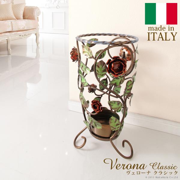 ヴェローナアクセサリーズ アイアン傘立て イタリア 家具 ヨーロピアン アンティーク風(代引不可)【int_d11】