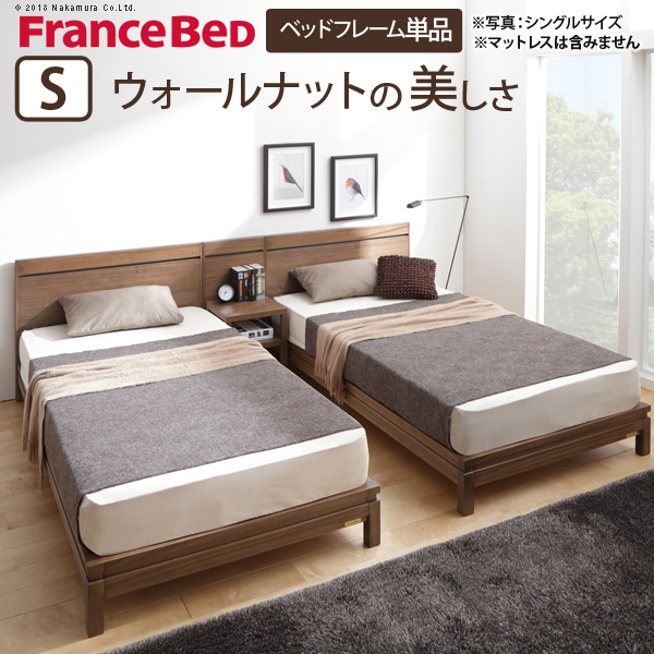 フランスベッド シングル ウォールナット天然木 フラットヘッドボード〔オースティン〕 シングル ベッドフレームのみ フレーム(代引不可)