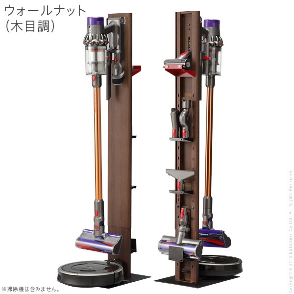 WALLクリーナースタンドV3 ロボット掃除機設置機能付き オプションツール収納棚板付き ダイソン dyson V10 V8 V7 V6 DC62 DC74(代引不可)【ポイント10倍】