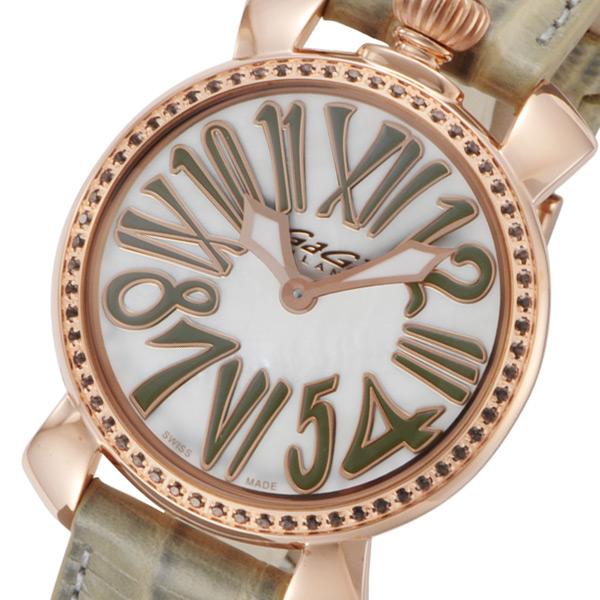 ガガ ミラノ マニュアーレ 35mm クオーツ レディース 腕時計 602603 ホワイトパール【送料無料】【S1】